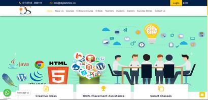 Development Digital Shine